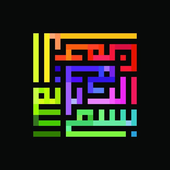 BISMILLAH ( rainbow ob ) - KUFI GALLERY LANGKAWI