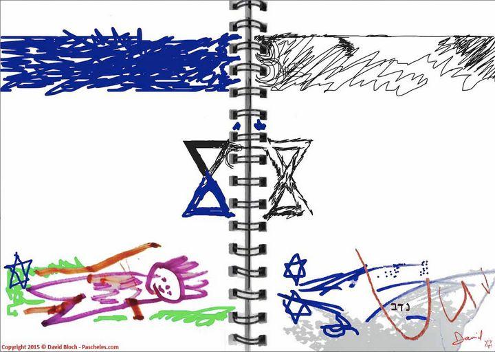 Nadav's Diary - Pascheles