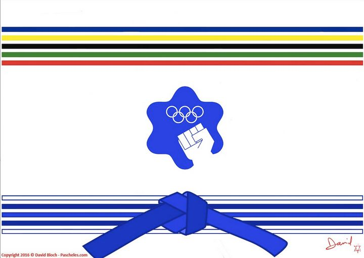 Israeli Olympic Medal 2 - Pascheles