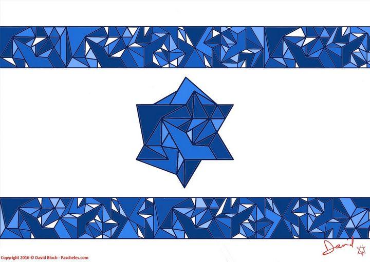 Winter in Israel - Pascheles