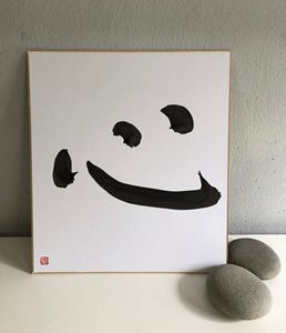 Japanese Calligraphy Original Art 心