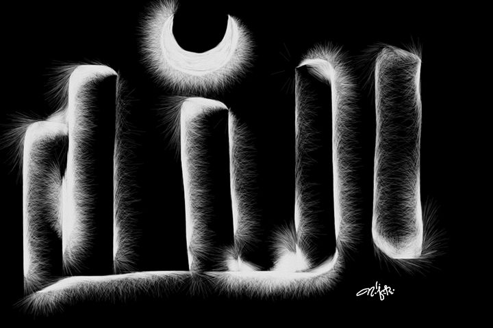 Allah - The light - Painting