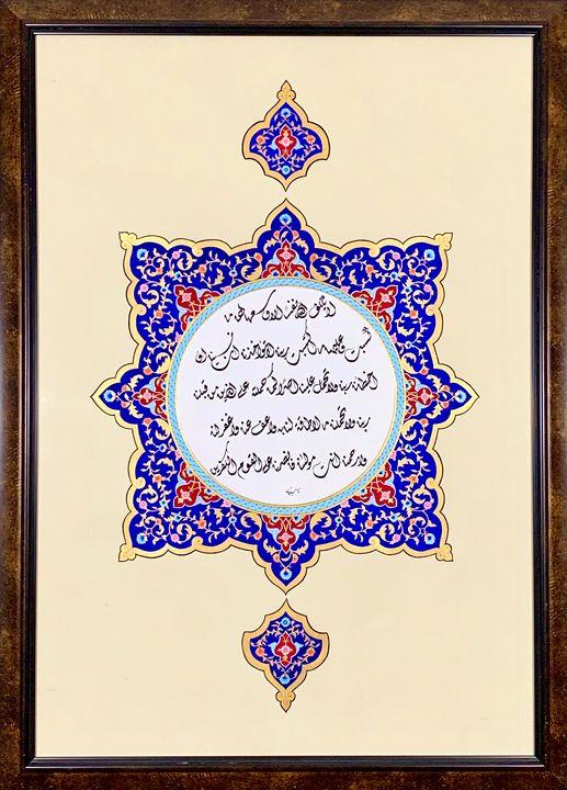 Oriental art. - Naamiya Binth Nizar