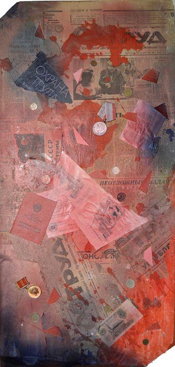 Labor No.2 - Andrei Autumn