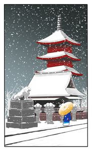 Snow in Tokyo - Kilosh_Art