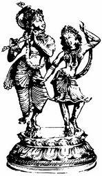 Vidyapitha Arts