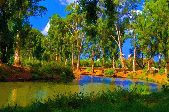 View of summer park - slavamalai
