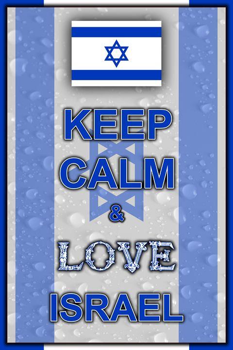 Keep Calm and Love Israel - ArtDesign1978