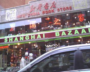 Shanghai Surprises