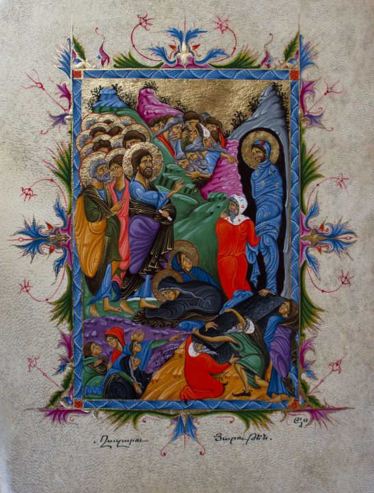 Risen of Lazarus - Armenian Miniatures