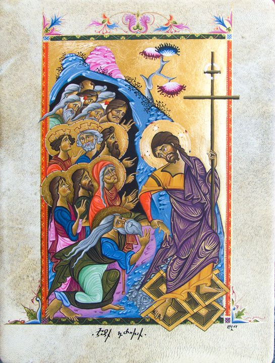 Risen from the hell - Armenian Miniatures
