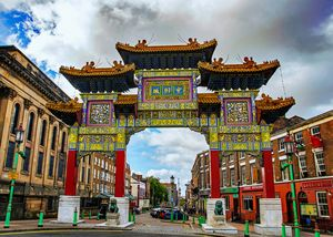 Chinatown Arch Liverpool