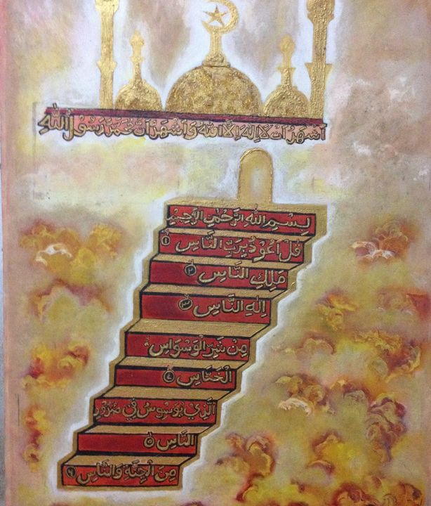 AN-Naas Quran - INA Galerie