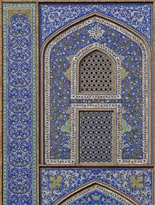 Sheikh Lotfollah Mosque - Mohsen Samimi