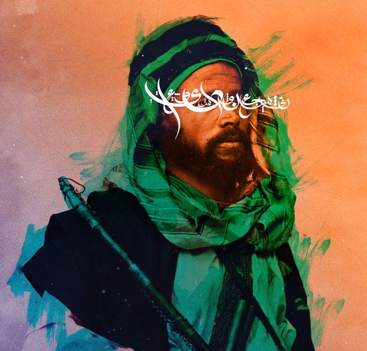 Bedouin - Refaat
