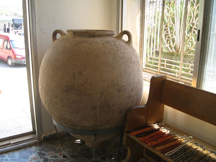 OLD WATER JARR - philipp
