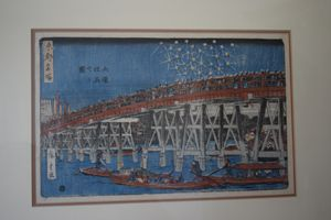 """""""Views Of Edo"""""""