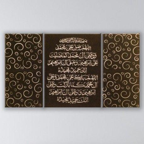 4 Qul - Asad Jalal