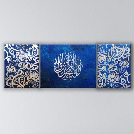 Awal Kalma – Floral Swirls - Asad Jalal