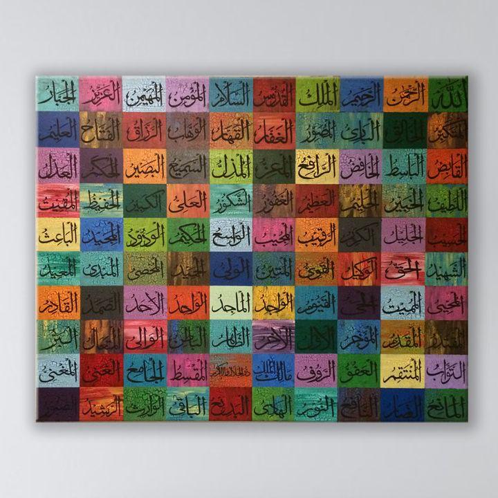 99 names of Allah - Asad Jalal