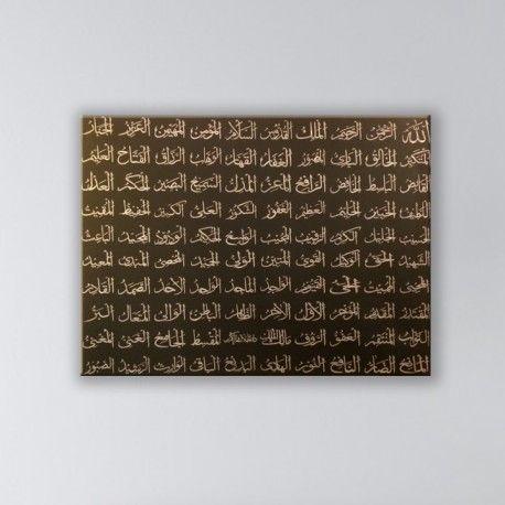99 Names of ALLAH 24″ x 18″ - Asad Jalal