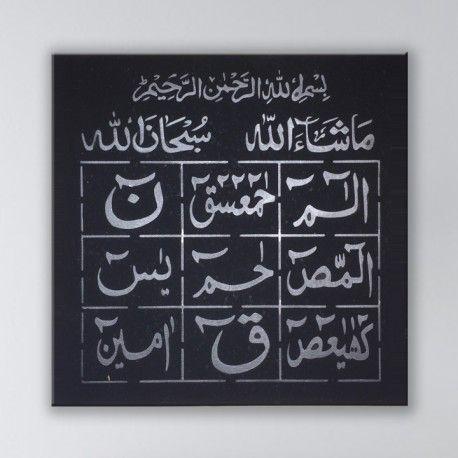 Loh-e-qurani - Asad Jalal