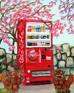 Cherry Blossom vending w/shisas