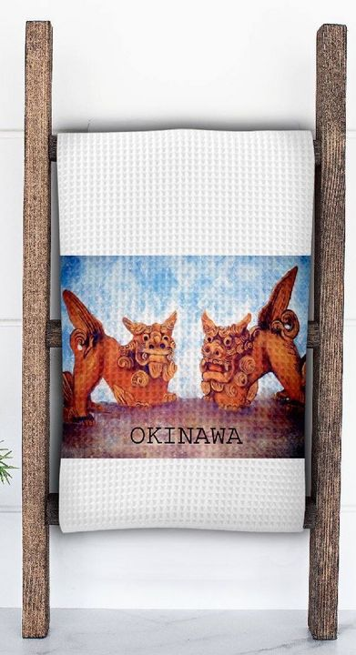 The Okinawa Guardians - Mary Breshike's Art