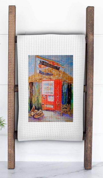 Boys Day Vending Machine Tea Towel - Mary Breshike's Art