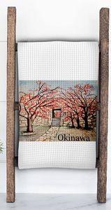 Cherry Blissful Tea Towel