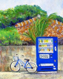 Kouri Island Vending Machine