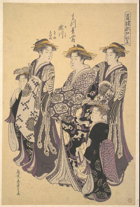 Eishi~Print - Old master