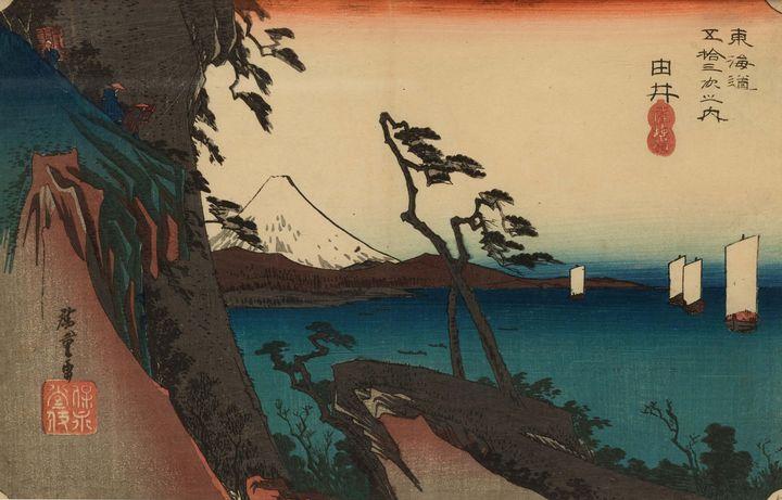 Hiroshige~Yui Satta Pass - Old master