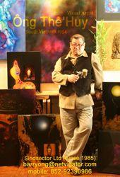 Ông Thê' Huy Gallery