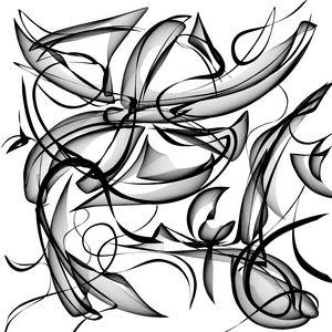 Signature Flow 2...