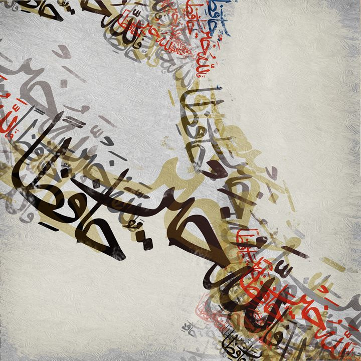 New Calligraphy 43 - Corporate Art Task Force