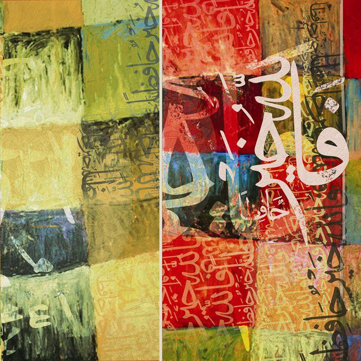 Contemporary Islamic Art 52B - Corporate Art Task Force