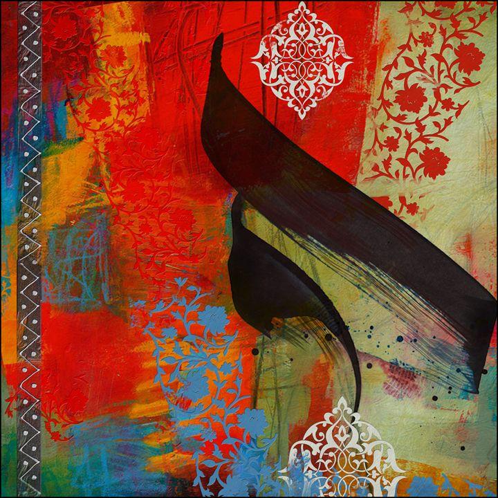 Arabic Motif 13 - Corporate Art Task Force