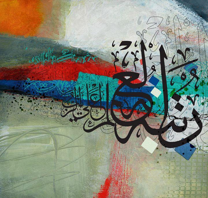 Contemporary Islamic Art 22D - Corporate Art Task Force
