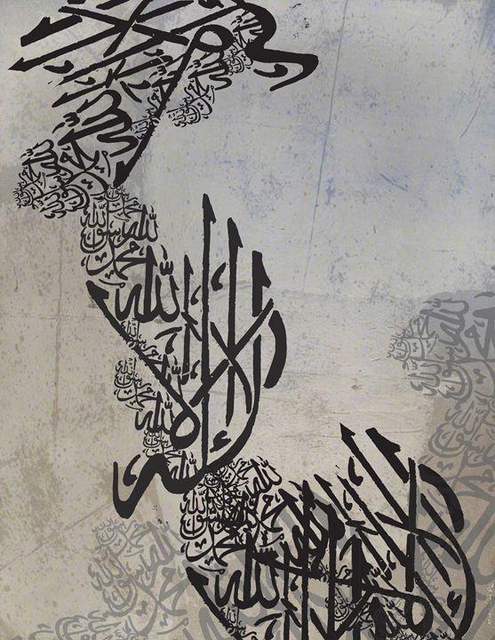 Contemporary Islamic Art 22C - Corporate Art Task Force