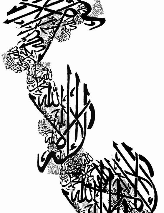 Contemporary Islamic Art 23 D - Corporate Art Task Force