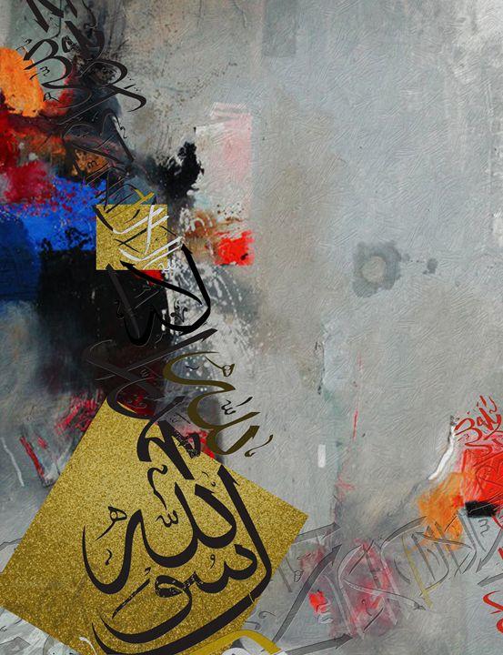 Contemporary Islamic Art 27C - Corporate Art Task Force