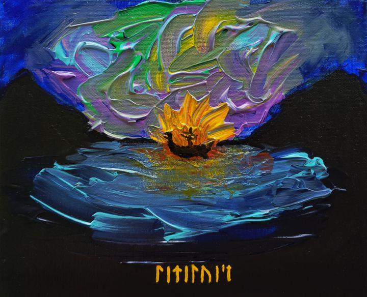 Ásmountain - Francis Froening