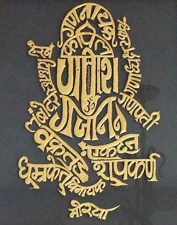 Ganeshji - Kinnari