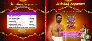 Krishna Sopanam Audio CD
