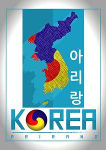 Korea Arirang