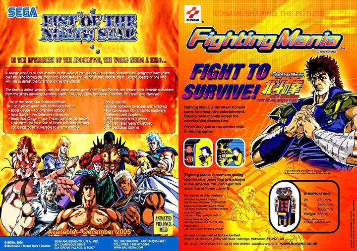 Fighting mania - Arcade poster edit - Retro reloader