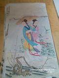 Original Chinese Painting 021