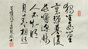Chinese Calligraphy Original Work