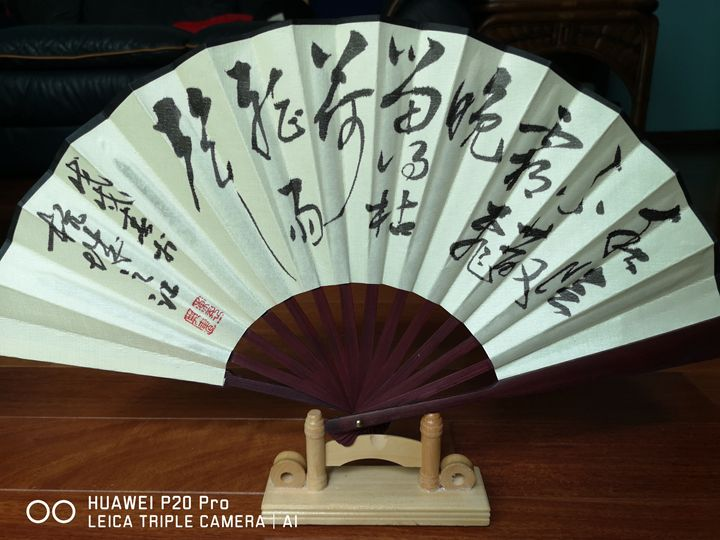 Chinese Calligraphy Art Fan - En-Dean Chen